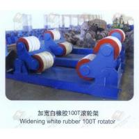 Widening white rubber 100T rotator