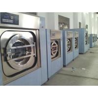 Wholesale Full automatic washing machine from china suppliers