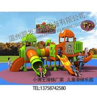 Wholesale Large outdoor slide Plastic Paradise Slide from china suppliers