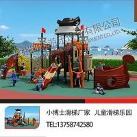 Wholesale Large outdoor slide Pirate ship Slide from china suppliers