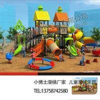 Wholesale Villa Slide from china suppliers