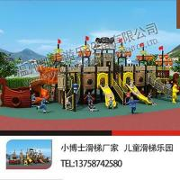 Wholesale Pirate ship Slide from china suppliers