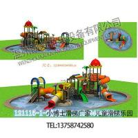 Wholesale Large outdoor slide water slide from china suppliers