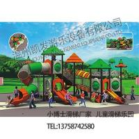 Wholesale Large outdoor slide yucai slide from china suppliers