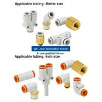 Wholesale SMC One-touch Fittings KQ2 from china suppliers