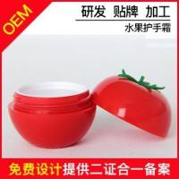 Wholesale Hand,foot and body Tomato Hand Cream from china suppliers