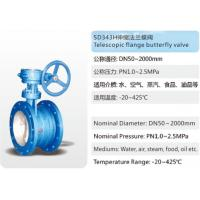 SD343H Telescopic flange butterfly valve