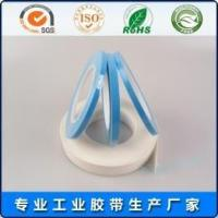 Wholesale Glass fiber and thermal conductivity of the substrate-free double sided tape from china suppliers