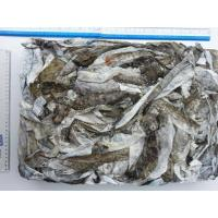 Wholesale Frozen Cod Fish  Frozen Cod Skin Block from china suppliers