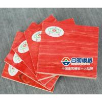 Wholesale Heming red plate, 18 years sales history, classical heritage from china suppliers