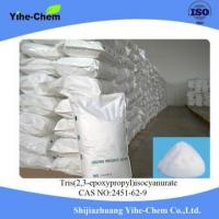 Wholesale China TGIC Triglycidyl isocyanurate Manufacturers from china suppliers