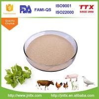 Wholesale Oregano oil premix for swine from china suppliers