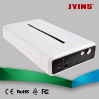 China 300W Portable Mini UPS With 12v 26AH Lithium Battery for sale