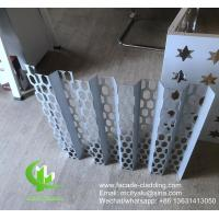 Products Architectural exterior aluminum curved facade cladding panel perforated panel