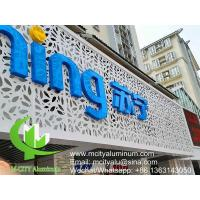 3003 aluminum Architectural metal decorative perforated pattern facade cladding