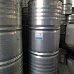 Buy cheap Dispersing solubilizer S-15 from wholesalers