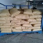 Wholesale Dacron dispersing and levelling agent 9801(Levelling agent GS) from china suppliers