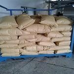 Quality Dacron dispersing and levelling agent 9801(Levelling agent GS) for sale