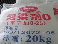 Wholesale Levelling agent O from china suppliers