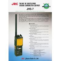 Wholesale GMDSS JHS-7(TWO-WAY VHF) from china suppliers