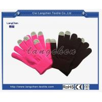 Gloves 10G 100% Acrylic String Knit Glove 16CM for sale