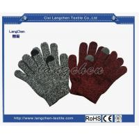 Gloves 10G 100% Acrylic String Knit Glove 300G for sale
