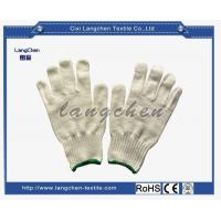Gloves 7G 100% Polyester String Knit Glove-600G With Blue Cuff C... for sale