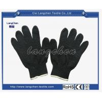 China Gloves 7G Polycotton String Knit Glove-black Color 600G for sale