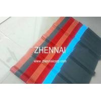 Roofing PVC roofing sheet 2 layer