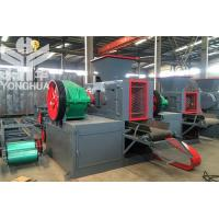 Buy cheap Roller Briquette Machine from wholesalers