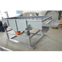Wholesale Factory price Electric linear vibrating screen for coca seeds from china suppliers