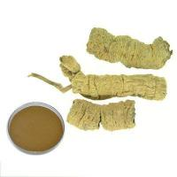 Buy cheap superior morinda extract from wholesalers