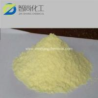Wholesale Cas 446-86-6 Imurel or Azathioprine from china suppliers
