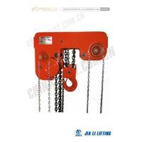 Wholesale Dynamometer Product Name:HSZ-DK SUPER-LOW-ALTITUDE COMBINATIONS HOIST from china suppliers