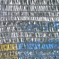 Wholesale Plastic Mesh Plastic Shade Netting from china suppliers
