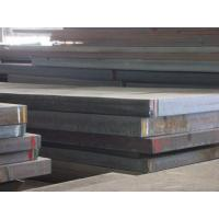 Wholesale q235 steel compared steel plate from china suppliers