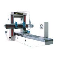 Wholesale Column Planer BQ20B from china suppliers