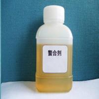 Buy cheap Textile Chemicals Sequestering Agent DHK129 from wholesalers