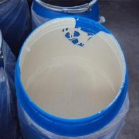 Wholesale Textile Chemicals Pigment printing Thickening agent DHK8901 from china suppliers