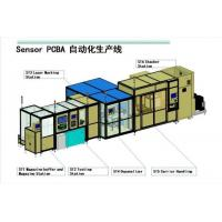 Wholesale Automated assembly l Auto Camer from china suppliers