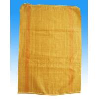 Wholesale bag and shopping bag from china suppliers