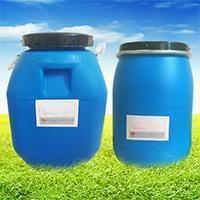 Wholesale Protreating agents The penetrating agent for mercerization from china suppliers