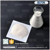 Buy cheap Pharmaceutical Grade Methyl Cellulose from wholesalers