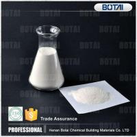 Buy cheap Food Grade Methyl Cellulose from wholesalers
