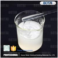 Buy cheap Food Grade Hydroxyethyl Methyl Cellulose from wholesalers