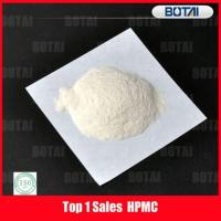 Buy cheap Industry Grade Hydroxypropyl Methyl Cellulose from wholesalers