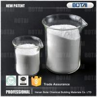Buy cheap Industry Grade Calcium Formate from wholesalers