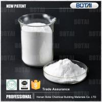 Buy cheap Feed Grade Calcium Formate from wholesalers