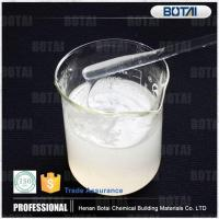 Buy cheap Food Grade Hydroxyethyl Cellulose from wholesalers