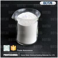 Buy cheap Detergent Grade Carboxymethyl Cellulose from wholesalers
